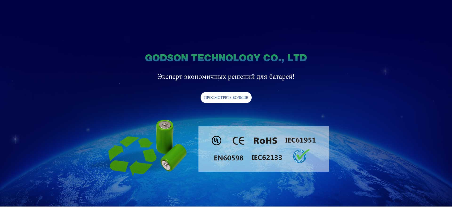 Godson Technology Co., Ltd.