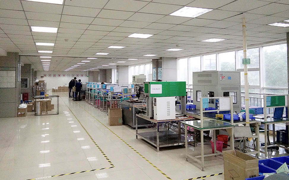 Factory Packing Room