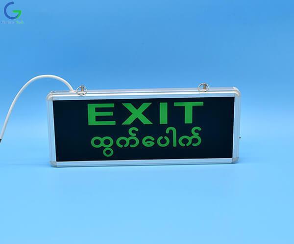 Знак аварийного выхода GS-ES17