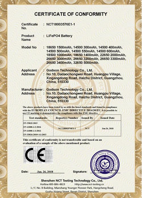 CE для Аккумулятор LiFePO4