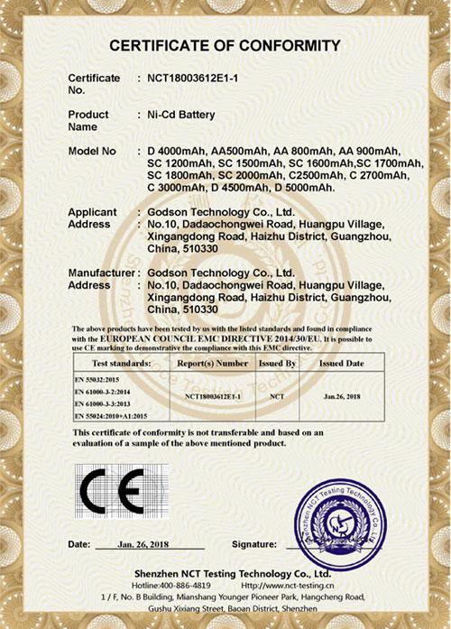 CE для Аккумулятор Ni-Cd