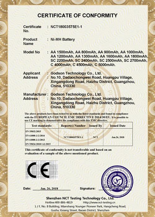 CE для аккумулятора Ni-MH