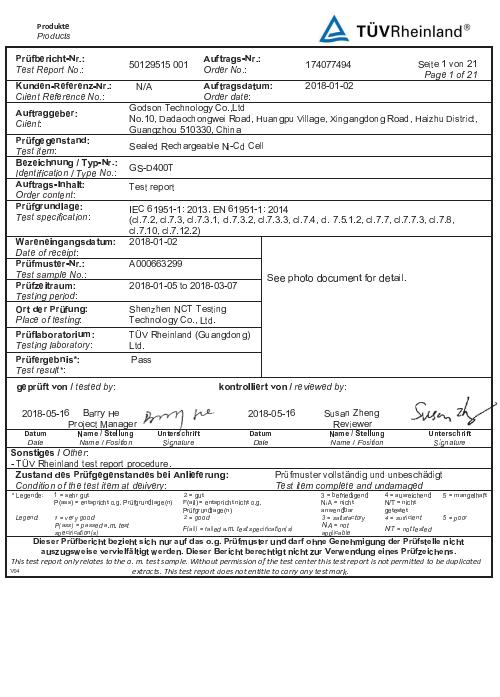 IEC61951-1 для Аккумулятор Ni-Cd
