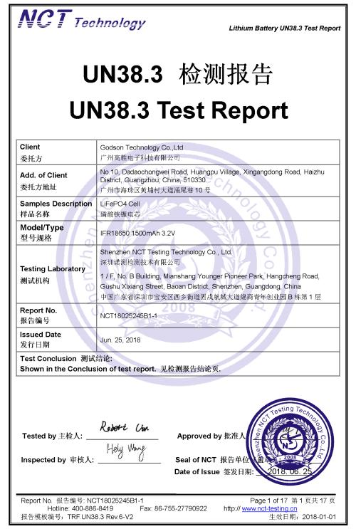 UN38.3 для Аккумулятор LiFePO4
